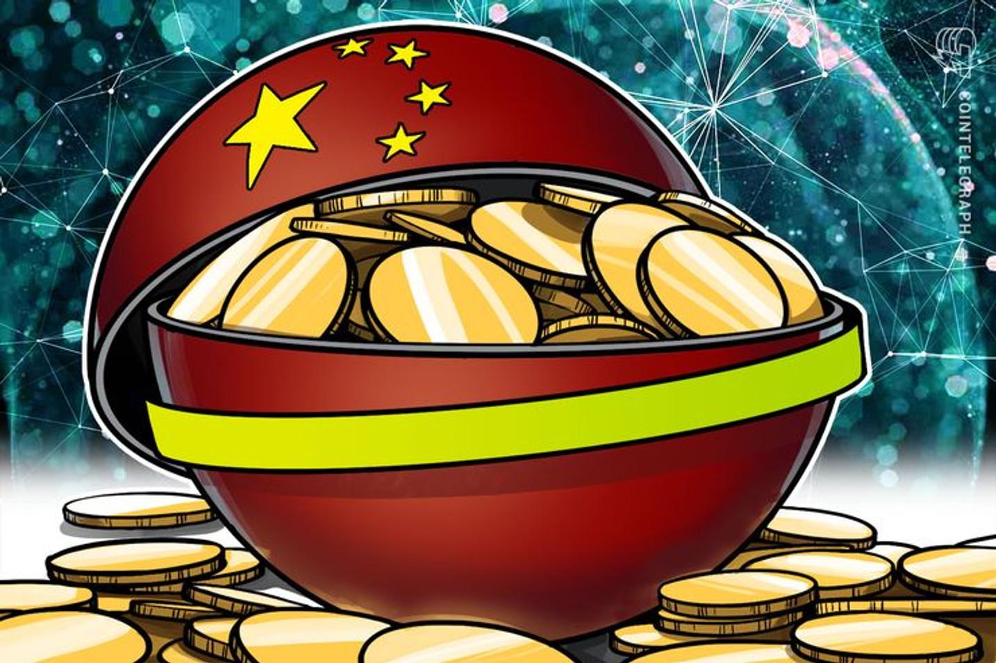 中国の蘇州市が165億円規模のブロックチェーンファンド設立  仮想通貨プロジェクト誘致狙う
