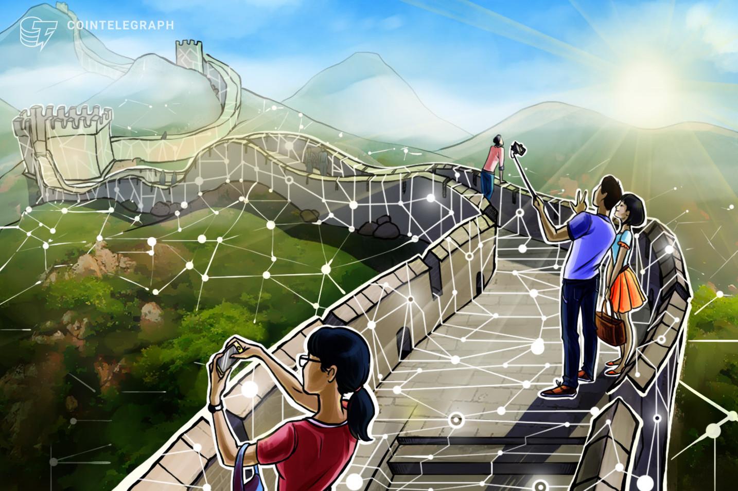 Blockchain da China deve ser integrada a 40 cadeias públicas em um ano