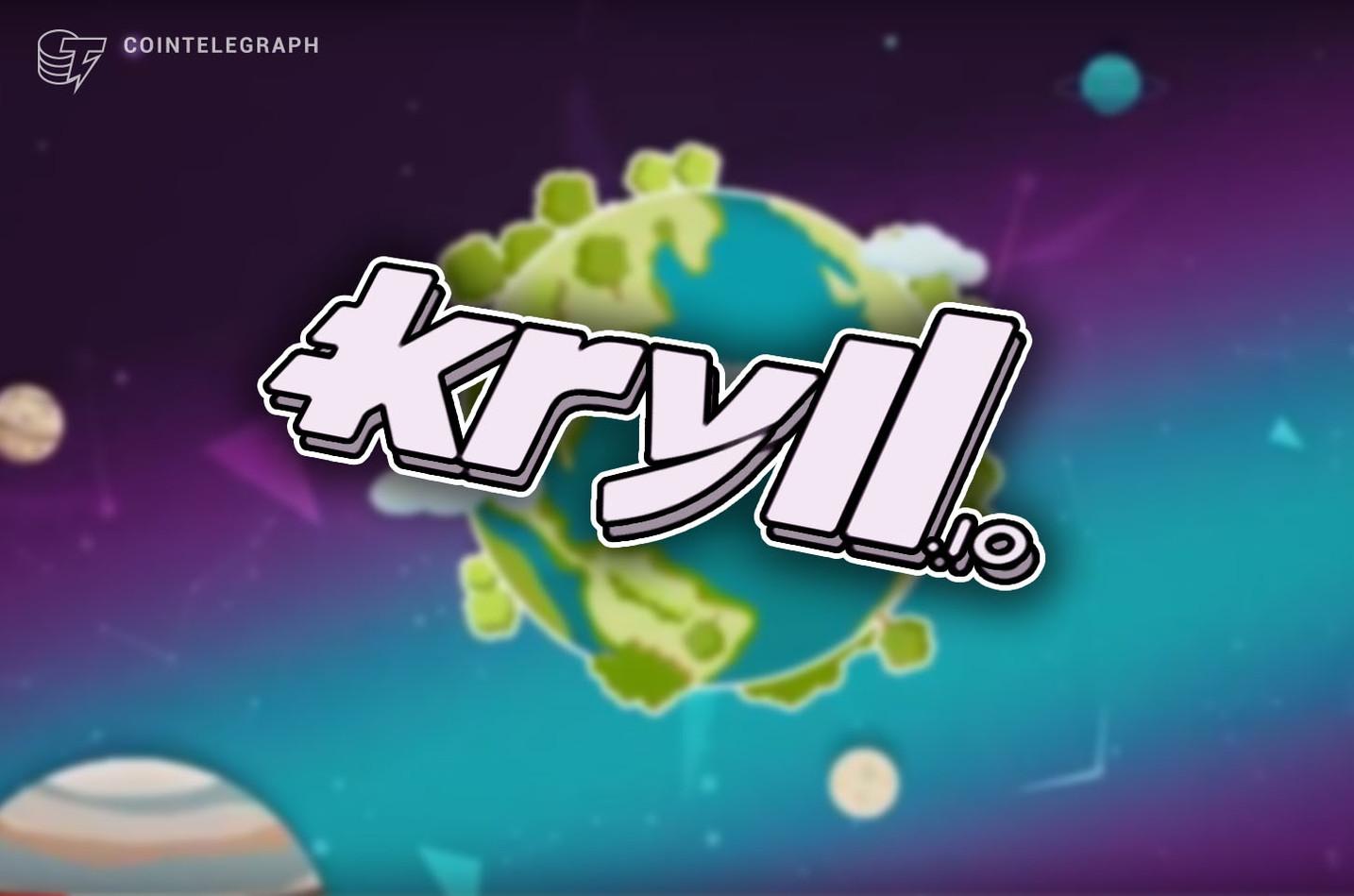 Kryll.io - A Token Sale Full Of Achievements!