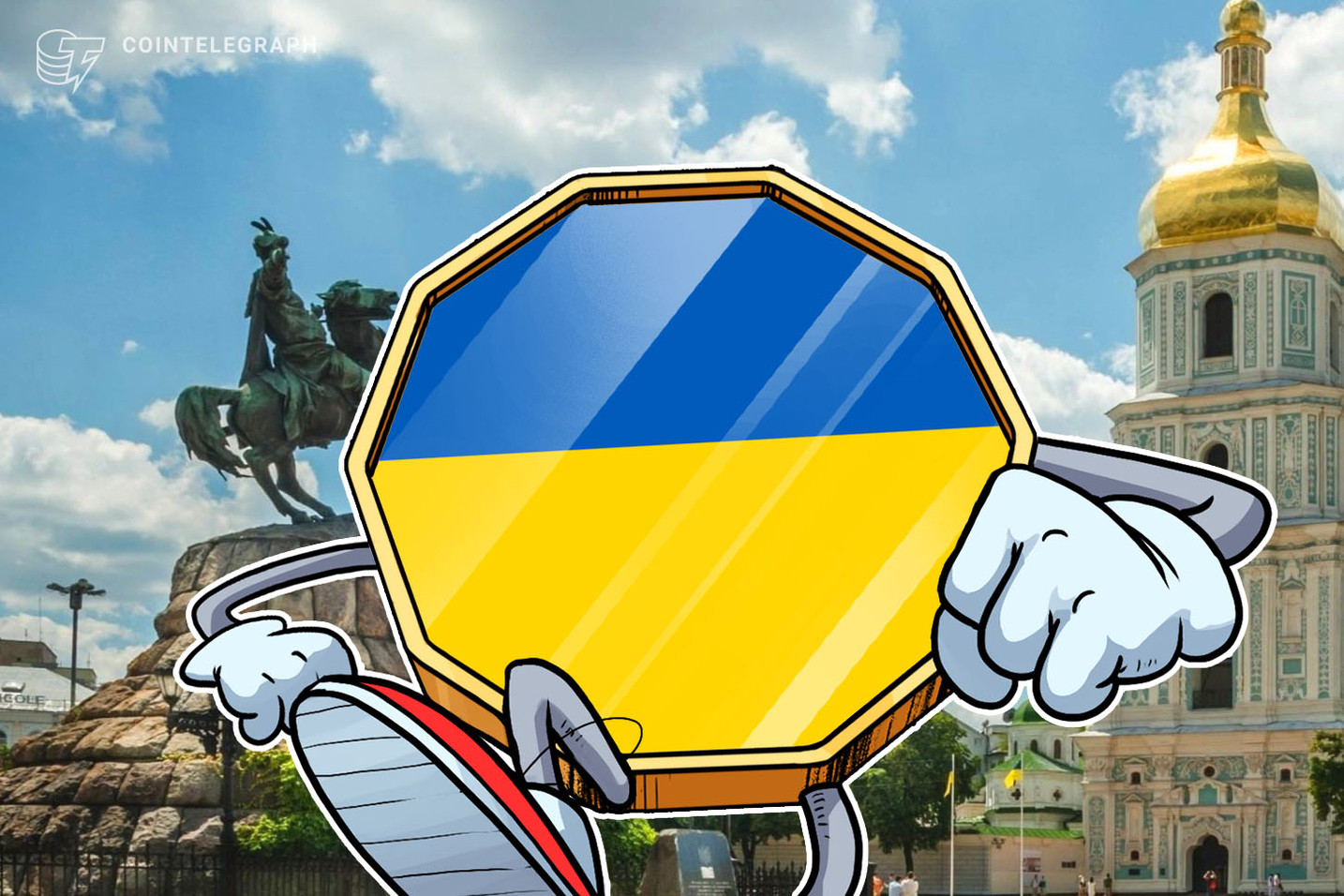 Ukraine Completes Pilot Scheme for E-Hryvnia National Digital Currency