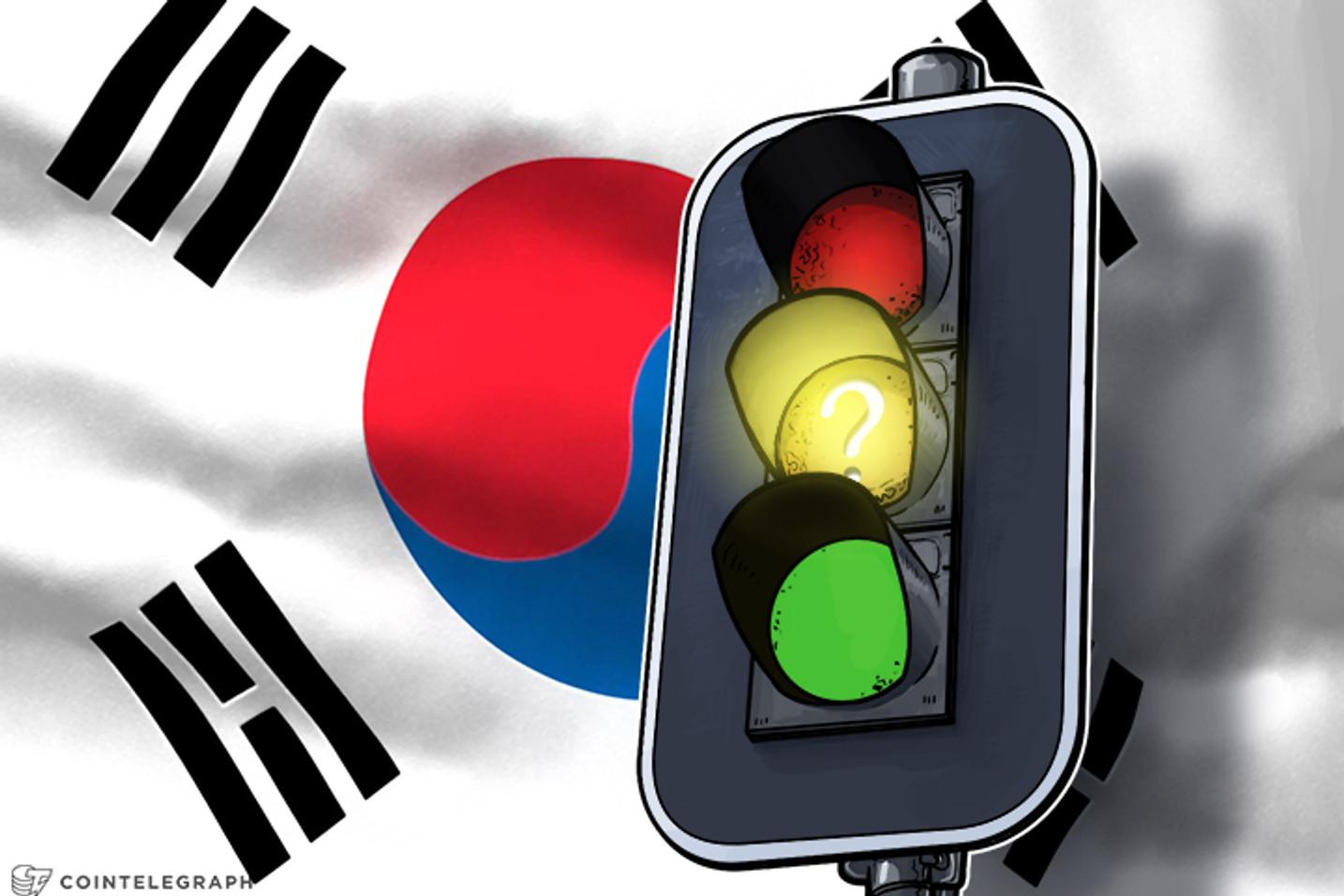 """""""القرار النهائي لم يُتخذ بعد"""": تباين مواقف وزراء حكومة كوريا الجنوبيَّة بشأن مقترح حظر العملات الرقميَّة"""
