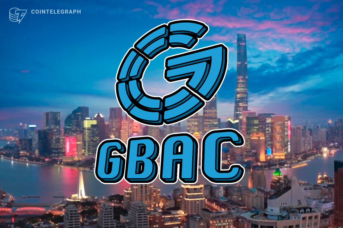 The 2nd Graphene Blockchain DevCon Will Be Held in Shanghai, July 6th-7th