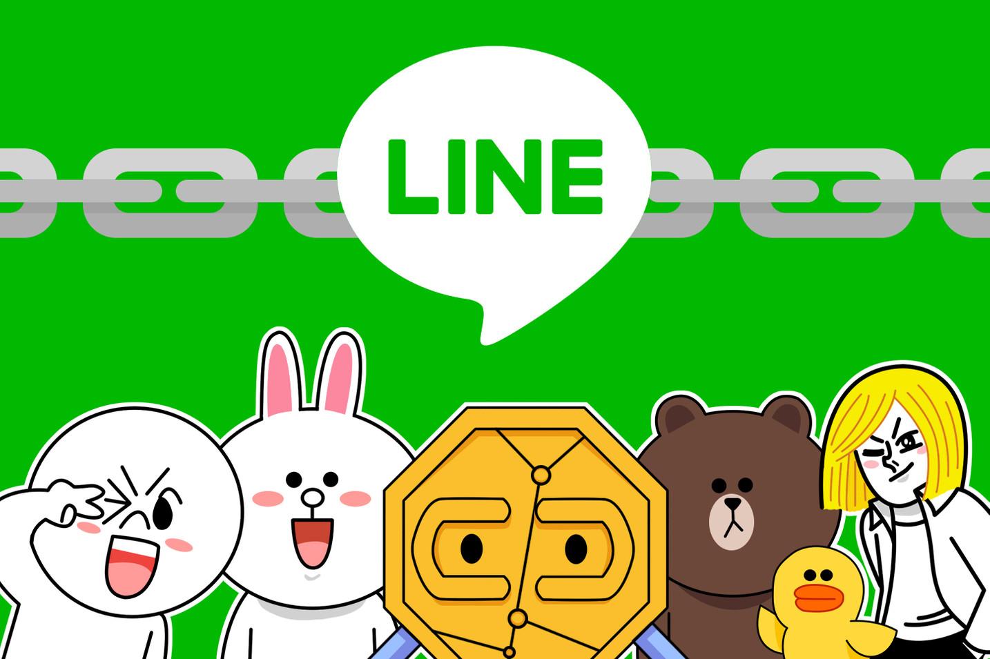 【動画あり】LINE、分散型アプリの現状を変えるか? 日本向けトークンの仮想通貨取引所上場についても言及