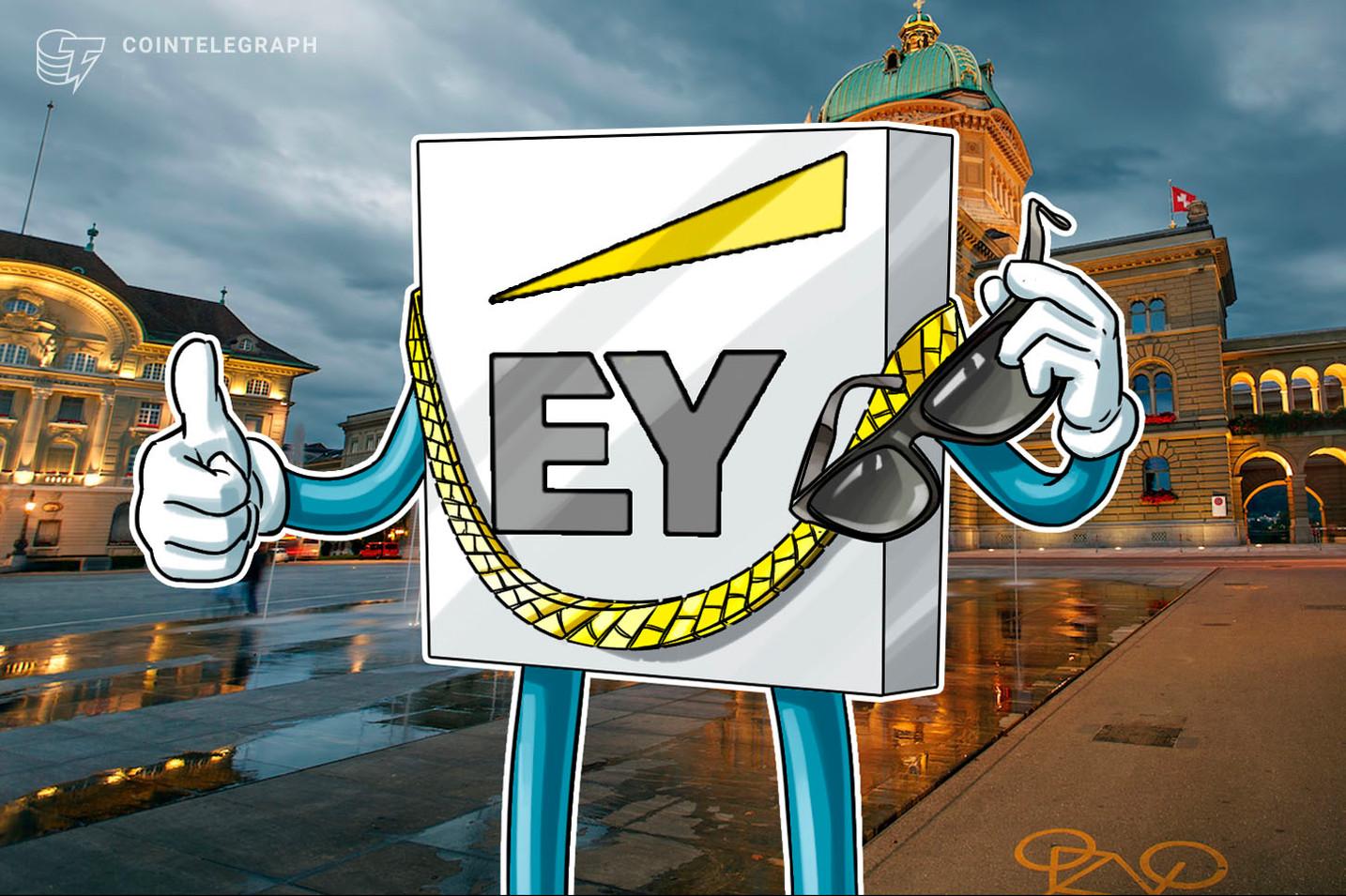 A gigante da auditoria Ernst & Young lança atualizações para dois produtos relacionados a blockchain