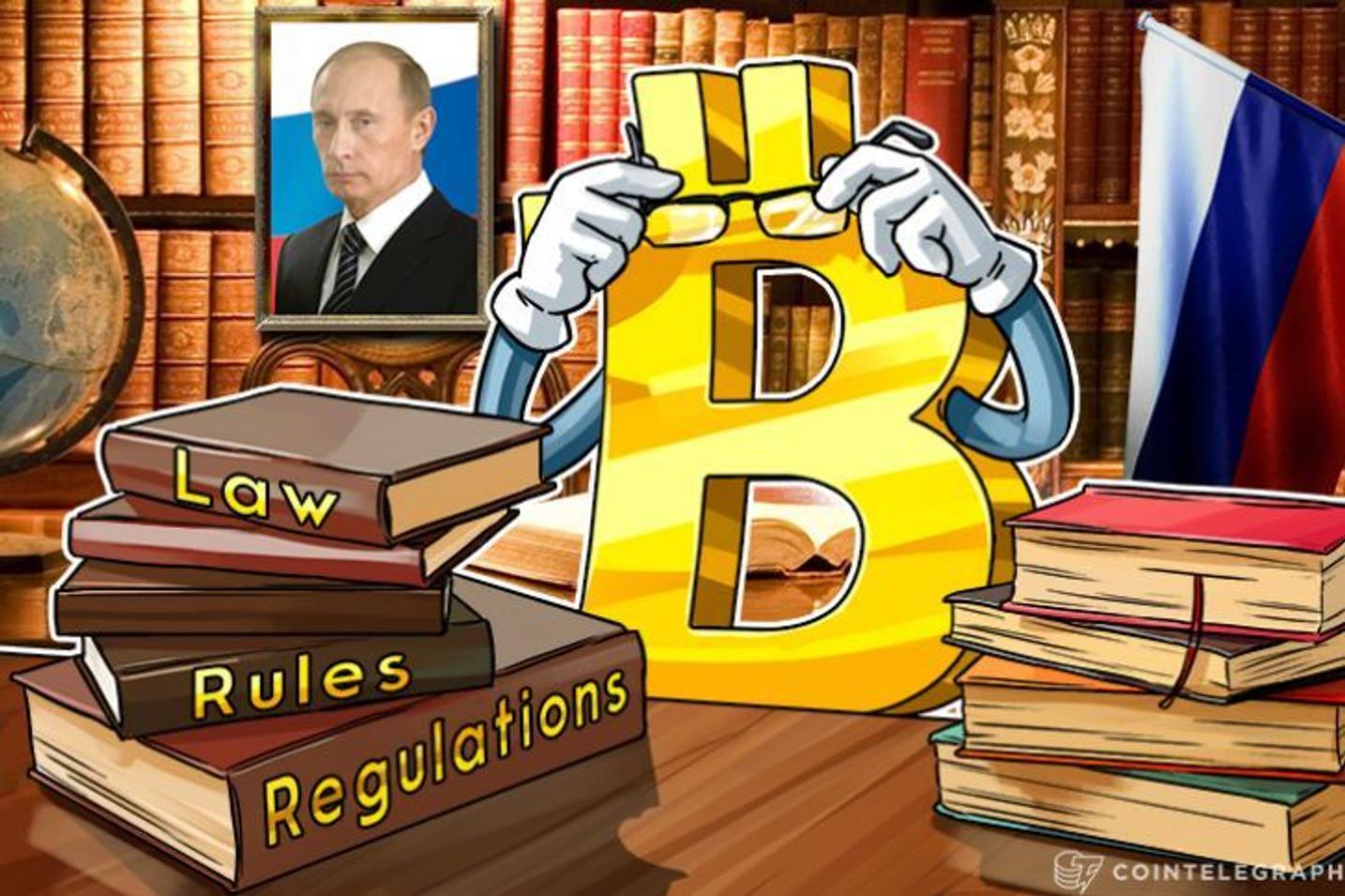 Vlada: Rusija će do 2019. godine imati kompletnu pravnu regulativu
