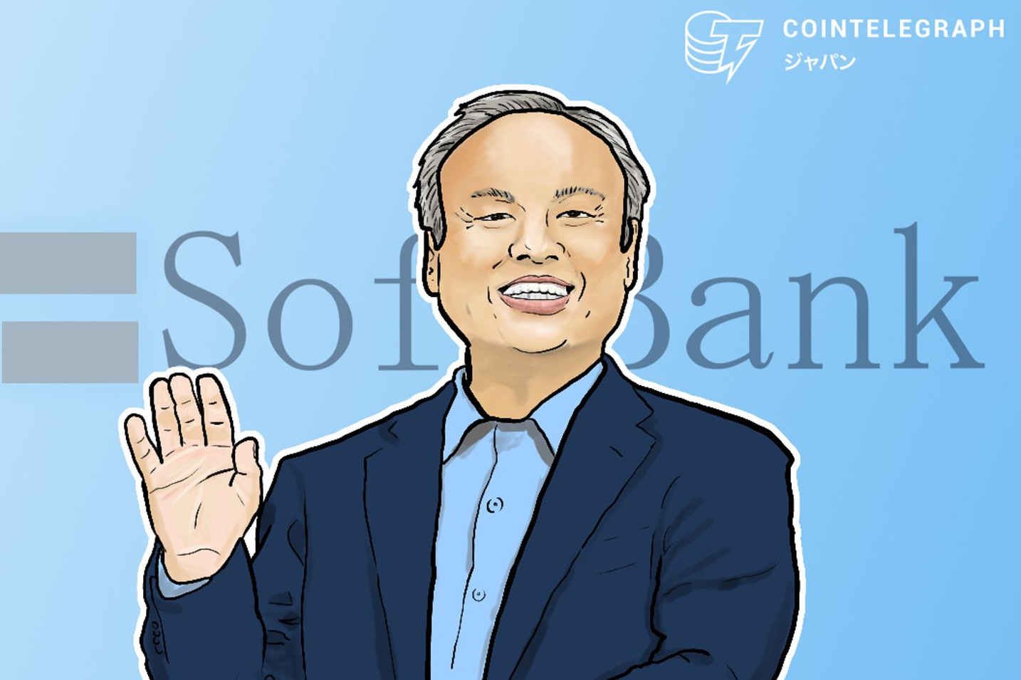 ソフトバンク孫社長、仮想通貨ビットコイン投資で145億円超の損失:WSJ「忍耐強い投資家という評判に傷ついた」