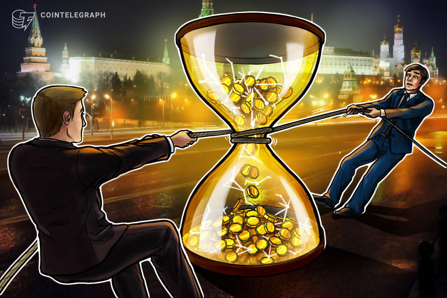 حظر منصة العملات المشفرة الكبرى لوكال بيتكوينز في روسيا