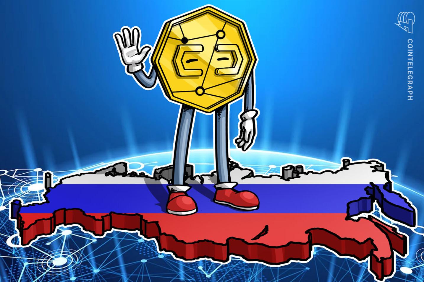 خبيرٌ بالدولة: روسيا ليست بحاجة إلى أن تكون أول من يصدر عملة رقمية