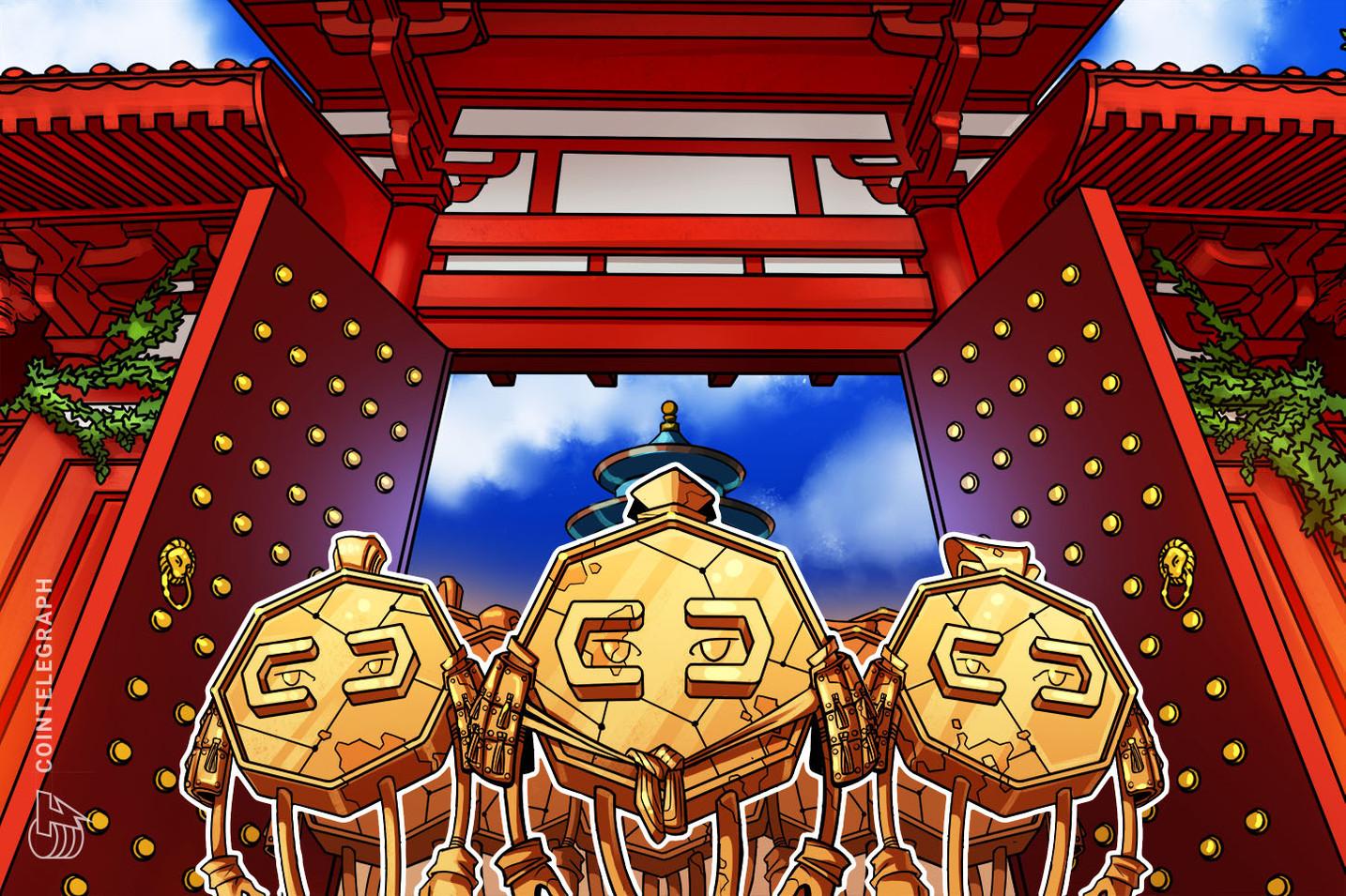 Chinas Zentralbank legt Gesetzentwurf für Digitalen Yuan vor