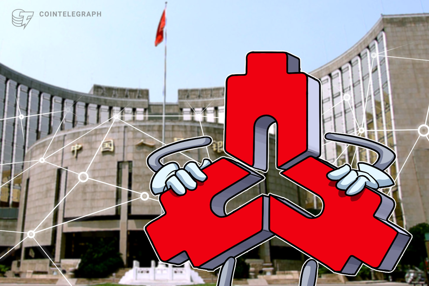 Huawei Signs Deal With Digital Currency Research Unit of