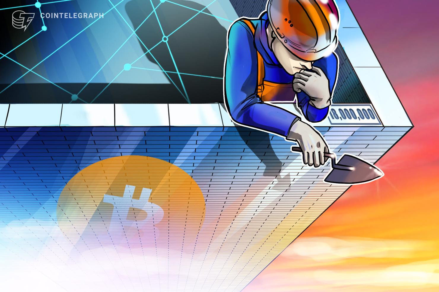 仮想通貨ビットコインの発行量、まもなく1800万BTCへ 残り300万BTC【ニュース】