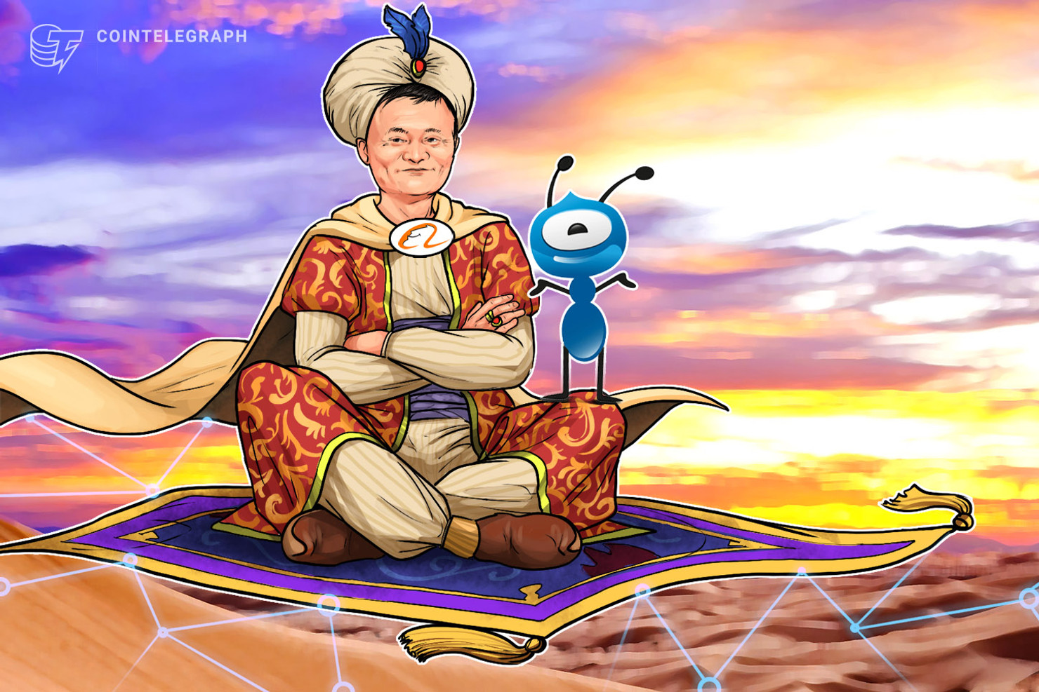Ant Financial Joins $10 Mln Series A, Partners With ZKP Blockchain Privacy Solutions Firm