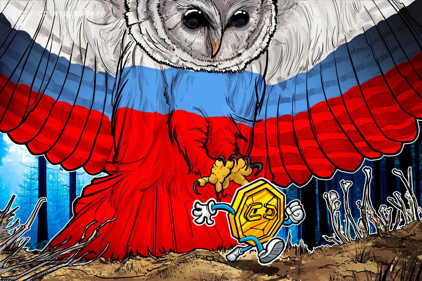 俄罗斯中央银行试图禁止加密货币发行和流通