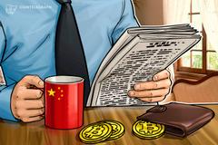 Cina: supporteremo la blockchain, ma la popolazione non dovrebbe speculare sulle criptovalute