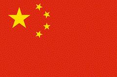 Últimas noticias sobre China | Cointelegraph