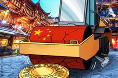 Kina razvija centralizovanu kriptovalutu, štiti juan od digitalnih valuta
