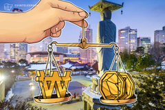 Centralna banka Južne Koreje: Kripto i blokčein će obezbediti bezgotovinsko društvo