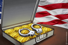 Stati Uniti: procuratori federali chiedono la confisca di 500 BTC