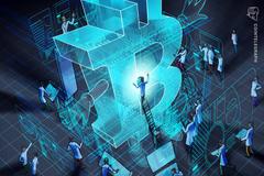 Bitkoin Core Verzija 0.16.1 zvanično puštena u rad