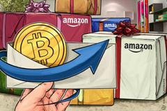 Amazon: Odobren patent o protoku podataka na tržištu, koji uključuje i bitkoin