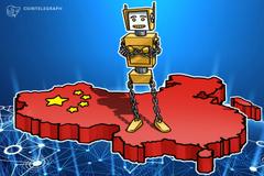 Banca statale cinese eroga mutui digitali tramite blockchain per un valore di 1,3 mld di dollari