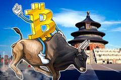 Kineski trgovci plaćaju više za bitkoin preko OTC tržišta uoči skoka cene