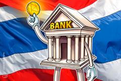 La Bank of Thailand permette alle banche del paese di aprire divisioni che operano nel settore delle criptovalute