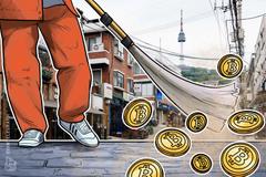 L'exchange sudcoreano UPbit ha condotto una revisione interna per smentire le accuse di frode