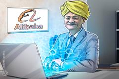 Un nuovo brevetto di Alibaba consente agli amministratori di una blockchain di intervenire sui contratti intelligenti