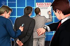 CEO di Binance: che si tratti di ICO o IEO, la conformità normativa rimane comunque un problema