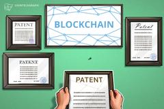 Il colosso cinese dell'e-commerce JD.com ha presentato oltre 200 brevetti legati alla blockchain