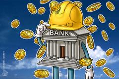 Business Insider: Goldman Sachs odbacuje planove za otvoranje kripto berze