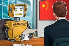 Kineska centralna banka traži stručnjake za digitalne valute