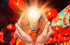 Izveštaj kineskog istraživačkog instituta: Blokčein može da poboljša finansijske usluge