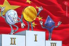 Undicesima edizione della classifica governativa cinese: EOS ancora primo, Bitcoin quindicesimo