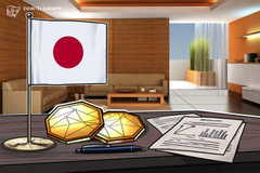 Japan: Upiti o kriptu neprekidno opadaju, otkriva finansijski regulator