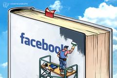Fejsbuk je objavio pismo o namerama za svoju kriptovalutu 'Libra'