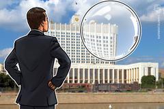 Bitcoin è una 'bolla di sapone', afferma il Ministro russo dello Sviluppo Economico