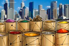 Blokčein: Komonvelt banka Australije isporučuje 17 tona badema u Evropu