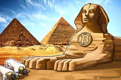 bulgaria bitcoin intraday trading bitcoin