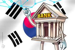 Najstarija korejska banka gradi sigurnosni sistem zasnovan na blokčeinu
