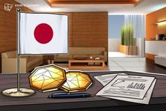 Il Giappone rinnova il proprio ente di regolamentazione finanziaria, per gestire in maniera ottimale il settore delle criptovalute