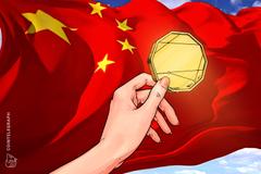 La Cina dovrebbe prendere in considerazione il lancio di una propria stablecoin, lo sostiene un esperto della BPC