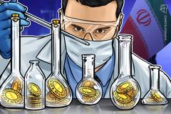 Iran: Državni plan za kripto je spreman, centralna banka će uskoro objaviti stav o kriptu