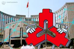 La piattaforma blockchain della banca centrale cinese ha elaborato 4,36 mld di dollari di transazioni