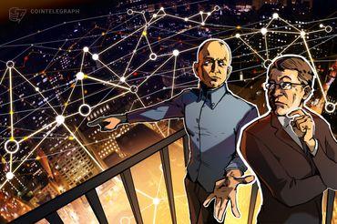 アマゾンとマイクロソフトのブロックチェーン戦略