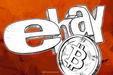 EBay CEO 'Very Open' to Bitcoin, will 'Likely' follow PayPal