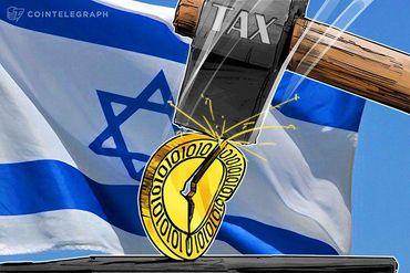 Israele conferma che le criptovalute verranno tassate come proprietà, non come valuta