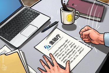 """Japão despeja 6 """"ordens de melhoria de negócios"""" mais em casas de câmbio cripto"""