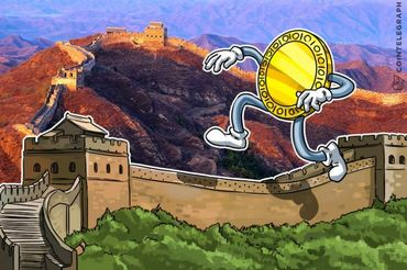 Casa de cambio de Bitcoin china Binance emite votos para decidir sobre la moneda Wave